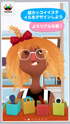 Toca Hair Salon 202